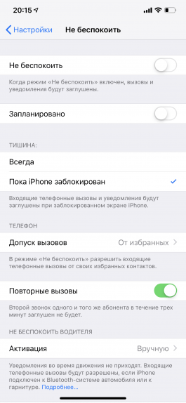 Обзор Apple iPhone XS Max: царь-смартфон
